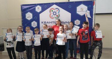 Региональный этап Российской робототехнической олимпиады 2021 в Кванториуме.