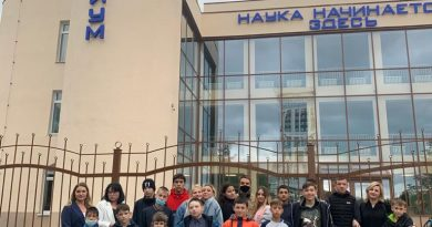 Воспитанники Центра «Берега» посетили «Кванториум»